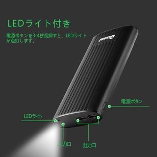 20000mAhモバイルバッテリー 急速充電.