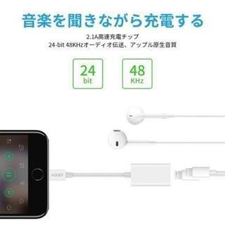 iphone7/iphone8 イヤホン変換アダプター イヤホン;