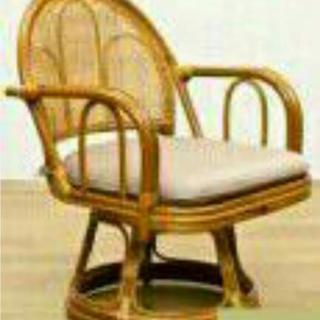 籐 回転式 座椅子 【値下げしました】