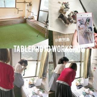 ★11/24(土)テーブルフォト体験ワークショップ