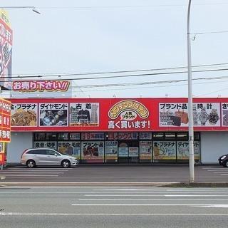 【急募】ベンテン秋田広面店 パートスタッフ募集中!