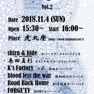 江ノ島をバックに音楽イベント開催!