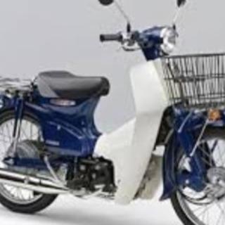 岸和田 バイク修理 業務用バイク整備お任せ下さい
