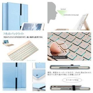 【新品未使用】iPadケース キーボード