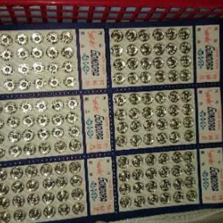 限定数16  スナップ 1プレート   100円 (無くなり次第...