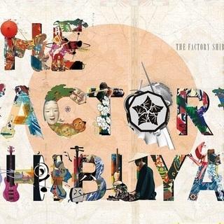 舞台 THE FACTORY SHIBUYA