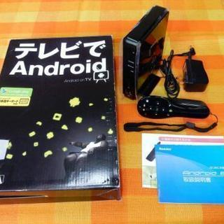 Android TV iBOX youtubeなど