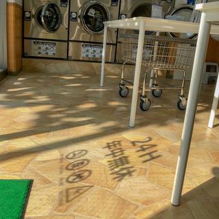 9/28(金)の13時半〜16時半、全洗濯機が200円!