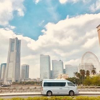 介護タクシー・福祉タクシー・介護送迎・福祉送迎 - 横浜市