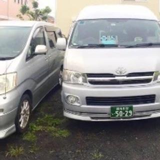 介護タクシー・福祉タクシー・介護送迎・福祉送迎 − 神奈川県