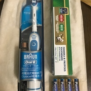 BRAUN ブラウン オーラルB 電動歯ブラシ 歯磨き粉 乾電池セット