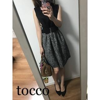 ☆tocco☆トッコ  ドッキングワンピース