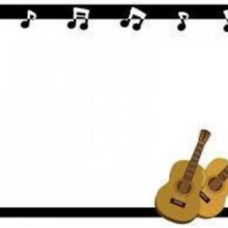 ギター教室開催