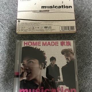 musication/HOME MADE 家族