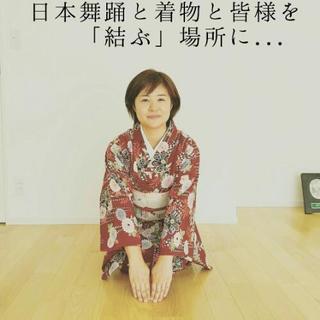 《 生徒さん募集!!》日本舞踊教室、着付け教室  結  ~YUI~