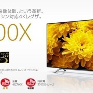 美品 REGZA 49インチテレビ 49z700x 保証有