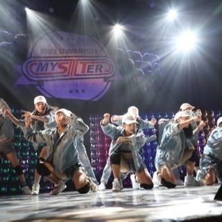 dance studio MYSTER 城西校