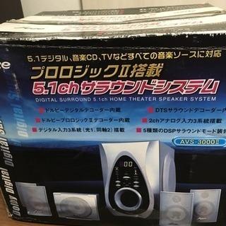 ♪FUZE  ホームシアター5.1chサラウンドシステム♪