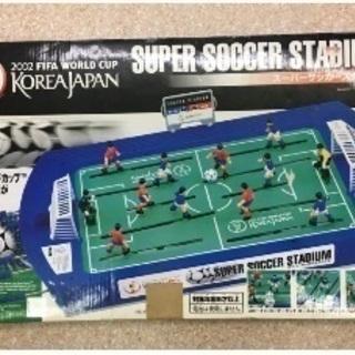 ◆2002 FIFA WORLD CUP サッカーボードゲーム◆