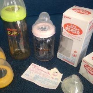 ピジョン哺乳瓶 耐熱ガラス製(母乳相談室)& SSサイズ乳首、オ...