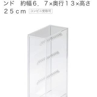 【値引き】無印良品アクリルケース アクセサリー収納