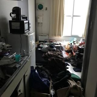 遺品整理、汚部屋の撤去・清掃をご検討の方!