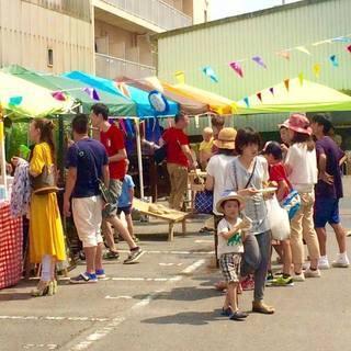 【ブース出店大募集!】JUJO Green Market(十条グリ...
