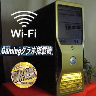 ☆12スレッドXeon搭載♪PUBG/R6S動作OK♪Gold ...