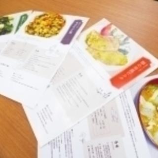 neen 妊活セミナー 第4回 食事栄養と料理講座(妊活料理教室)