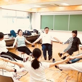 10/20】 障がい者向け【ダンスセラピー】ワークショップ