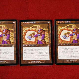 6823 MTG マジックザギャザリング ウルザの保育器 日本語版...