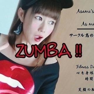 1月【日時追加のお知らせです】座間市 ZUMBAサークル(As m...