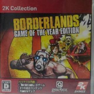 PS3 ボーダーランズ ゲーム・オブ・ザ・イヤー・エディション