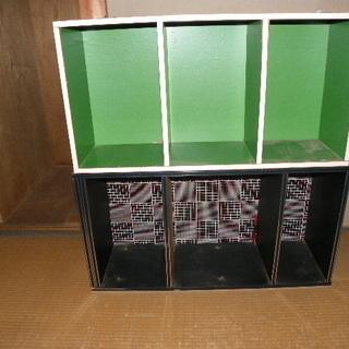 カラーボックス 緑・黒 無料 どちらかひとつでも 無事であれば、...