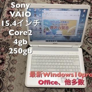●Sony VAIO 15.4インチ②/Core2 P8600/4...
