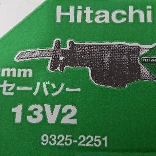 日立セーバソー 130mm CR 13V 2