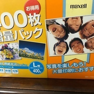 maxell 400枚増量パック L版400枚