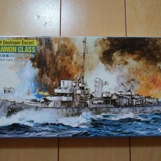 プラモデル  米国海軍護衛駆逐艦 DE-99 カノン級 2隻入り
