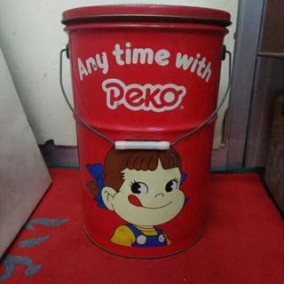 ペコちゃん ペール缶 椅子 収納 ボックス
