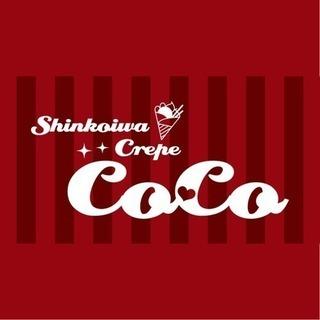 新小岩クレープ coco