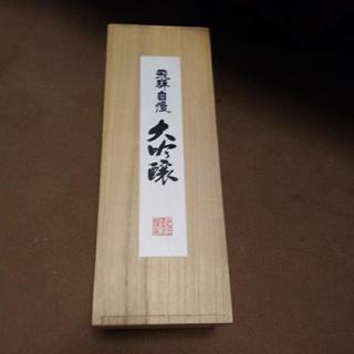 日本酒が入っていた空の木箱