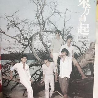 (4/10まで)東方神起 all about season3 写...