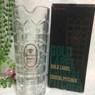 ◆サントリー◆ GOLD LABEL 角瓶 水差し 非売品