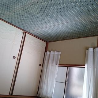 ユー・マイ・ミー・ハウス嵐 下宿人(シェアー)