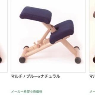 Balance Chair -Multi -blue×natural