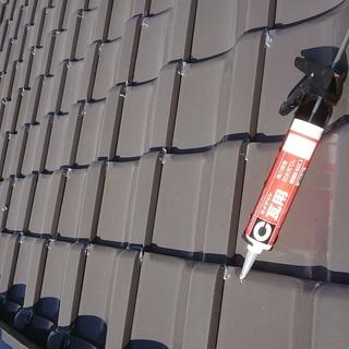 屋根瓦めくれ防止処置します - 知多市