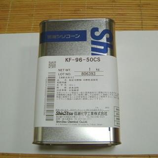 新品未開封:信越化学工業 シリコーンオイル KF-96-50CS...