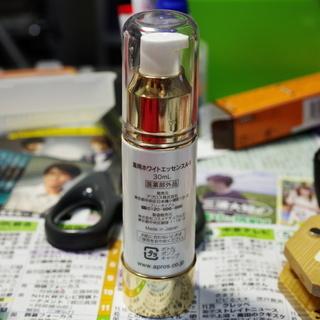 薬用 ホワイトエッセンスA-1 30mL