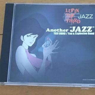 LUPIN THE THIRD 「Jazz」Another JA...
