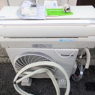 ☆ パナソニック Panasonic CS-EX283C-W イ...